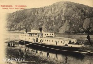 krasnoyarsk bereg eniseia bliz skita_1903