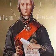 Икона с частицей мощей св. праведного воина Феодора Ушакова