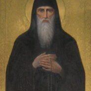 Ковчег с частицами мощей преподобных отцов Киево-Печерских