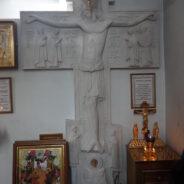 Крест с частицей камня с Голгофы